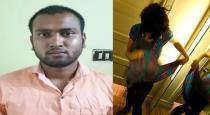man-arrested-who-take-video-of-women-take-bath