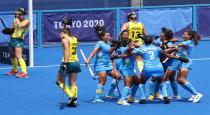 indian-women-hockey-team-won-austrelia-team