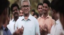 cm-in-sarkar-movie
