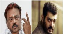 Vijayakanth and ajith are equal actress jodhika