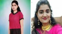priyanga-sexually-apused-after-dead-also