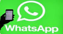 whatsapp-changes-for-control-corono-rumour
