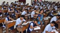 chance-to-12-standard-student-for-write-exam