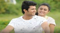Arjun reddy movie released with removed scenes