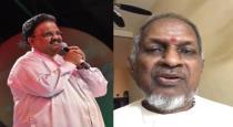ilaiyaraja-video-about-spb