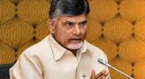 chandrababu-naidu-request-to-andhra-government