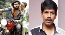 Bala varma movie released on simplysouth