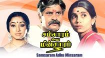 rajkiran-going-to-act-in-samsaram-adu-minsaram-movie