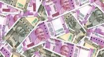 Money fraud happened using vinith name