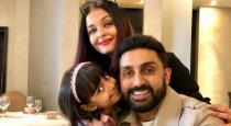 Aishwarya Rai daughter birthday celebration