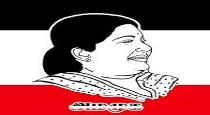 Parti posting issue in ammk