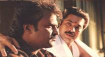 Rajini thalapathy movie secret viral