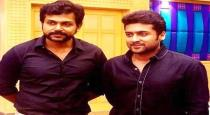 Actor karthi shares small age sweet memories