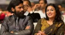 Dhanush romance with wife video viral