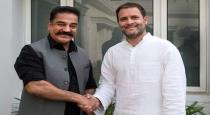 kamal-talks-about-congress-alliance