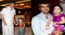 ajith-stand-and-see-the-daughter-drama
