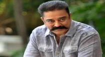Rajini choose kamal movie name tenali