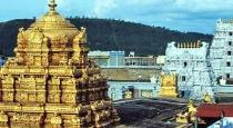 Swami dharisanam allowed to thirumala temple