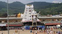 laddu-free-for-all-in-thirupathi-devasthanam