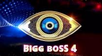 samantha-going-to-host-bigboss-telungu