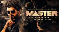 master-movie-blackbuster-50-days-dfans-celebration