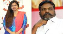 Gayathri raguram talk about thirumavalavan