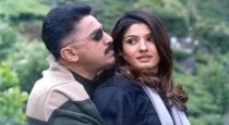 fake-account-created-in-actress-raveena-name