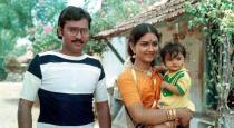 Sujitha act as child artist in munthanai muduchu movie