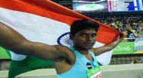 Awar for tamilnadu player mariyappan