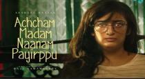 Akshara hasan next movie teaser released