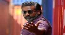 Vairamuthu tweet about vijay sethupathi act in 800 movie