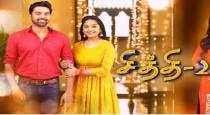 kavin-act-as-double-act-in-siddi-2-movie