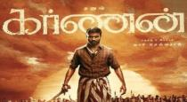 pandia-rajakkal-is-first-used-as-title-for-karnan-movie