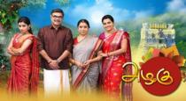 Actress sahana got marriage