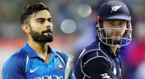 India vs New Zealand 2020 first T20 match update