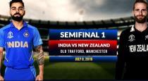 india-newzland-cricket-semi-final-struggled-by-weather