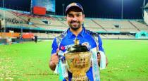 mumbai indians won the cup