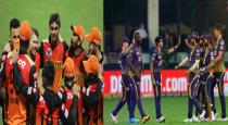 sunrisers against mumbai indians last league of ipl2020