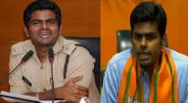 former ips Annamalai appointed as BJP vice president of tamilnadu