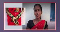 Women gave her thaali to trafic police for fine amount