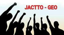 jacto geo want to meet edapadi palanisamy