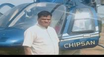 Maharashtra dairy business man buy own helicopter