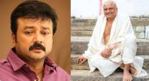 Actor jayaram namo movie new look photos