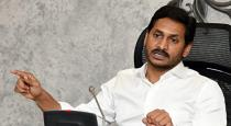 andhra fire accident relief fund