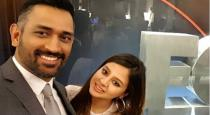 Dhoni wife photos