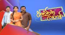katrimozhi-serial-actress-vaishnavi-got-engagement