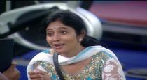 Bigg boss julie tries to kiss his brother viral video