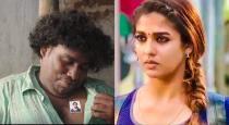 actress-nayanthara-said-ok-for-yogi-babu-in-ira-movie