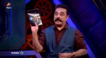 Bigg boss tamil rekha evicted from bb house