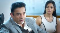 actress-pooja-kumar-got-marriage-photo-viral